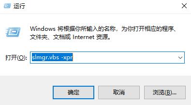 Win10 数字权利激活工具 HWIDGen v51.15 中文版
